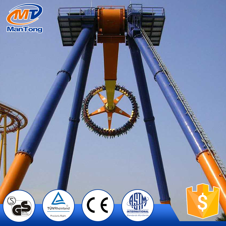 Theme park amusement equipment big pendulum exciting funfair rides swing harmmer for sale