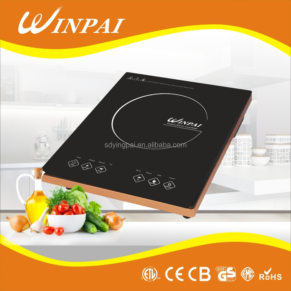 Big cooling fan cooking range portable induction cooktops