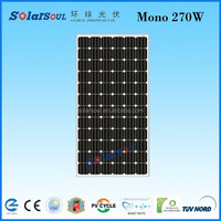270w solar energy panel solar cell price made in china