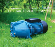 2 ELESTAR JETS series 0.5hp motor pump