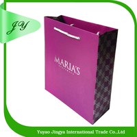 New custom luxury paper bag printed paper bag for shopping