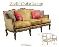 "Living Room ""Adella"" Gold Beechwood 3 Seater Antique French Sofa"