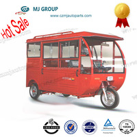 Three wheel electric car for business passenger to sale