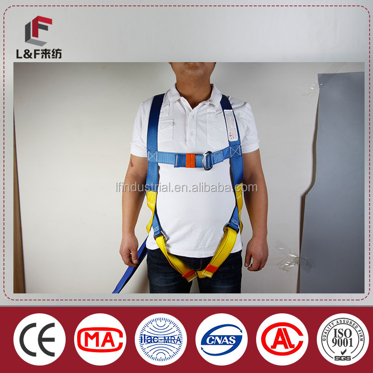 2016 Hot Sale Fall protect full body safety harness/ climing satety belt/construction safety belts