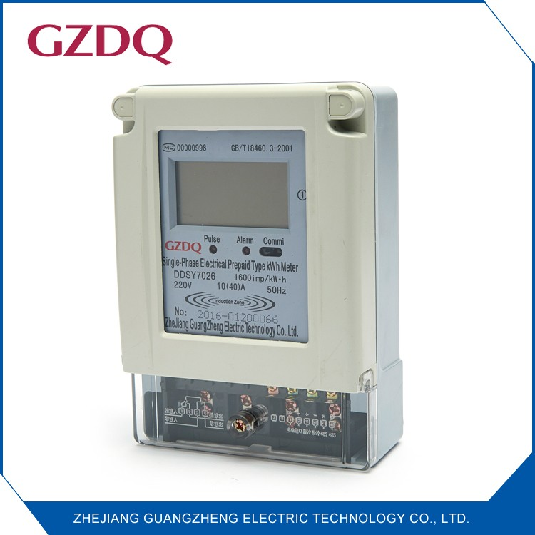 DDS7026 single phase electronic remote control energy meter