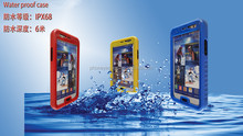 Waterproof phone cases/mobile phone housing for Samsung Galaxy Note 3