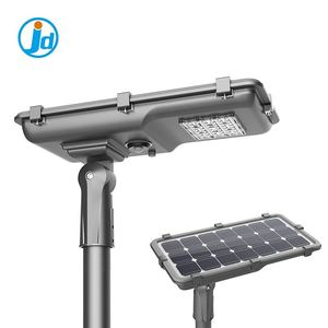 5 Years Warranty IP66 Outdoor Road Pole Lamp Integrated All in One Solar Power LED Solar Street Light