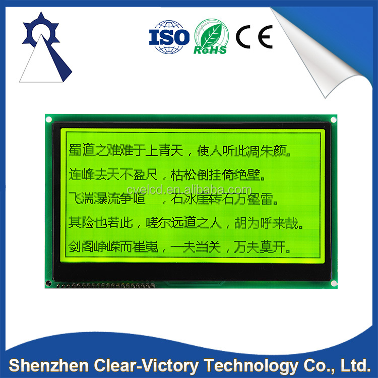 Hot-sale high quality 240 X 120 DOTS small size graphic lcd display module