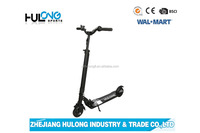 fashionable folding 250w electric scooter with rear suspension for adults