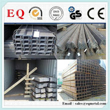 SS400 h profile steel beam A36 construction h bar steel h beam 300*150