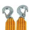 HF-001(9)High Quality Strong Mini Emergency Tool 2 Tons Car Tow Rope Auto Tow Strap