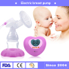 Single electronic comfort breast pump,breast pump through united healthcare