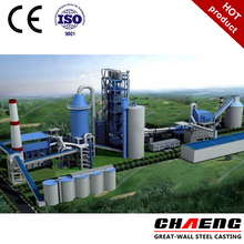 Cheap Cost Of 1500 t/d mini/small cement plant for sale