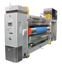 HRB-1224 VACUUM TRANSFER HIGH DEFINITION PRINTING SLOTTING DIE CUTTING WITH FOLDER GLUER LINE