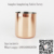 FDA Engraving logo Copper candle jar,13OZ Copper Plating Stainless Steel Soy Candle Jar,stainless steel copper candle cups