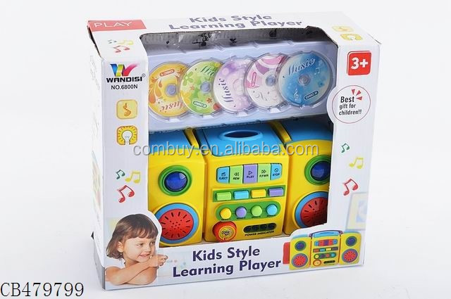 New product plastic CD learning player toy musical instrument for kids