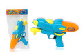 China plastic new toys water gun toys for kids