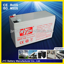 12v 7ah newest maintenance free ups battery with best price