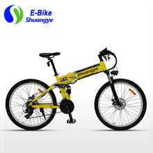 Aluminum alloy frame hidden battery folding electric bicycle 26''