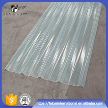 hot sale transparent Skylight Roofing Sheet corrugated frp panels