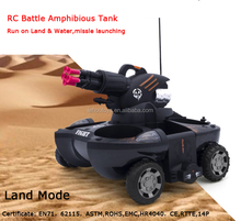 Hot Sale boy toys RC Battle Amphibious Tank Run on Land and Water with missle launching function Amphibious Chariot 24883B