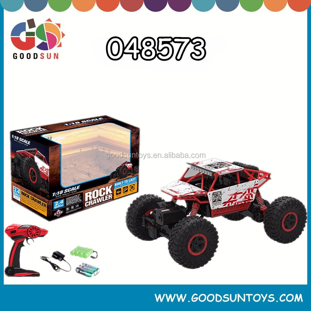 2016 4D 1:8 SCALE REMOTE CONTROL MOTO GAME