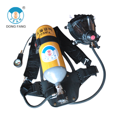 Quality first! Nantong Medical scba breathing apparatus price for fire fighting