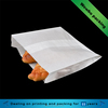 Pure white disposable small greaseproof coated paper fried chicken wrapping pouch bags