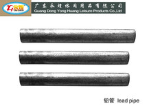 9G10G13G27G factory supply directly small LEAD PIPE 99%pure lead tube