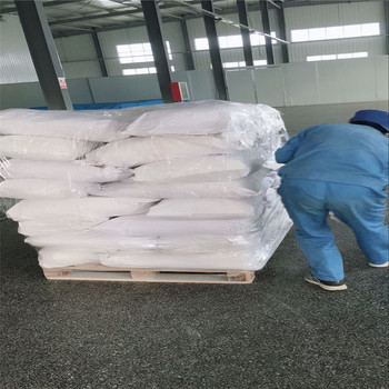 Sodium Benzoate Food Grade/High quality Best Price Sodium Benzoate / Benzoic Acid BP2000
