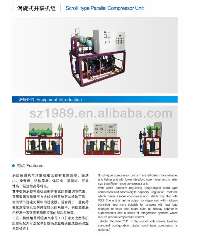 Commercial Digital Copeland Scroll Compressor Refrigeration unit for display cases