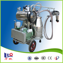 Single Cow Portable Milking Machine For Sale In China