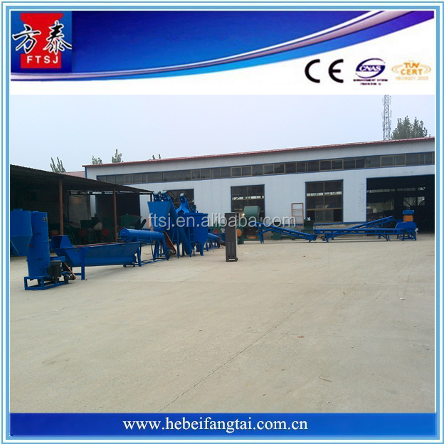 Inexpensive Products hot sale pet bottle plastic recycling line