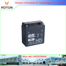 hot sale suit for motorcycle 12N5-BS Wet-Charged free maintenance motorcycle Battery