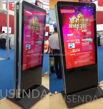 55 65 inch network wifi free standing kiosk outdoor double-sided digital signage