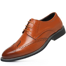 New Extra Large Size Men Genuine Leather 화 Fashion Casual 망 Dress Shoes