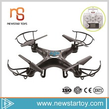 China great price wholesale high quality radio control power up airplane
