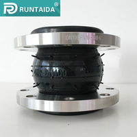 Sell worldwide single sphere rubber expansion joint