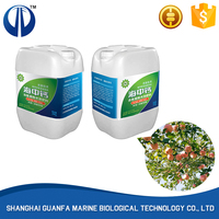 Environmental protection non-toxic no side effects calcium foliar fertilizer