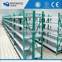 medium duty rack steel racking/steel coil rack