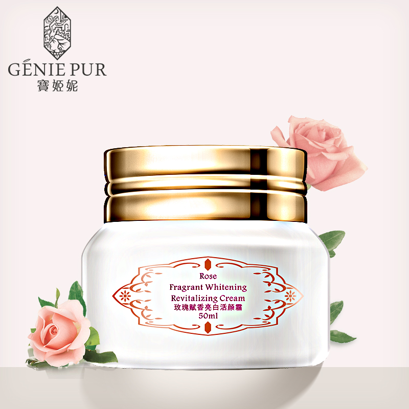 Free Shipping Rose <strong>Face</strong> Cream Best Selling Whitening Cream China Supplier Day & Night Skin Care Lightening Anti Aging