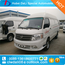 most famous chinese brand Changan mini small refrigerator van box cargo truck low price sale