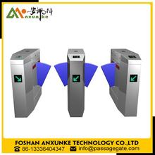 High quality automatic flap barrier gate access control