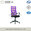 High Back Modern Style Ergonomic Mesh Office Chair