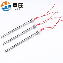 Metal Cartridge Heating Element For Steamer Golden Supplier Wholesale