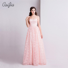 CAIJIA2017 Sweet Pink Strapless Ruch Ball Gown Chaozhou Evening Dress Wedding Dress Elegant Flower Embroidery Long Prom Dress
