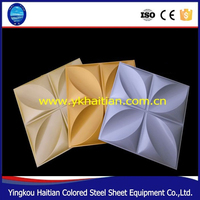 Alibaba China New Products High Quality 3d Colforful Steel Wall Panel