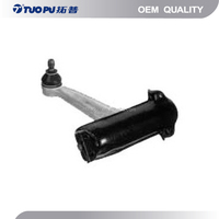 OE number 140 330 55 07 for MERCEDES S class (w140) 300se 30 400 500 600 s280 s300 s350 Control arm