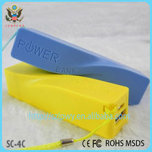 Low price multi emergency cell phone power bank mobile power shenzhen