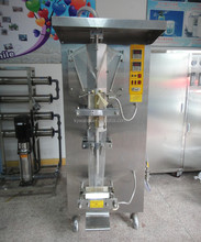 high efficient industrial stainless steel automatic packaged pure water making machine